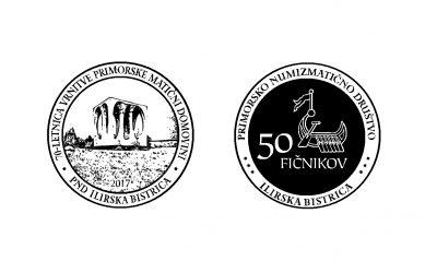 """Blaž Dodič, zmagovalec natečaja za oblikovanje spominskega kovanca """"fičnika"""""""